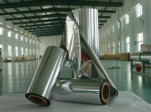 地暖保護鍍鋁膜廠家-濰坊銷量好的地暖復合鍍鋁膜供應
