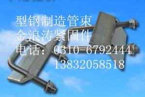 售卖型钢连接件 【实力厂家】生产供应C型钢连接件抗震压板