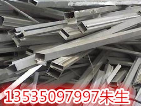 萝岗废铝合金回收公司_可信赖的铝合金回收公司