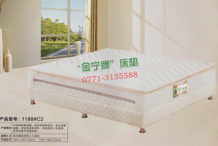 桂林床垫-南宁报价合理的南宁金宁床垫要到哪买