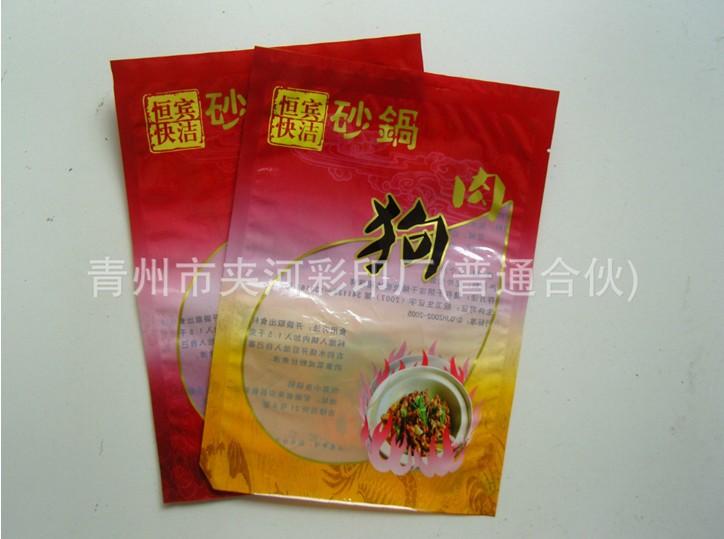 边封立体袋供应商|潍坊复合包装袋品牌推荐
