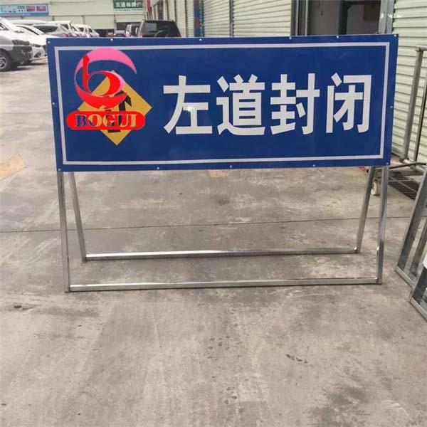 广西前方施工标牌推荐 南宁专业的道路施工牌哪里买