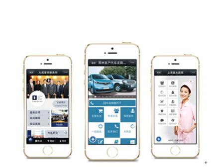 竞技宝|首页做手机网站哪里好?伟创手机网站建设报价优惠