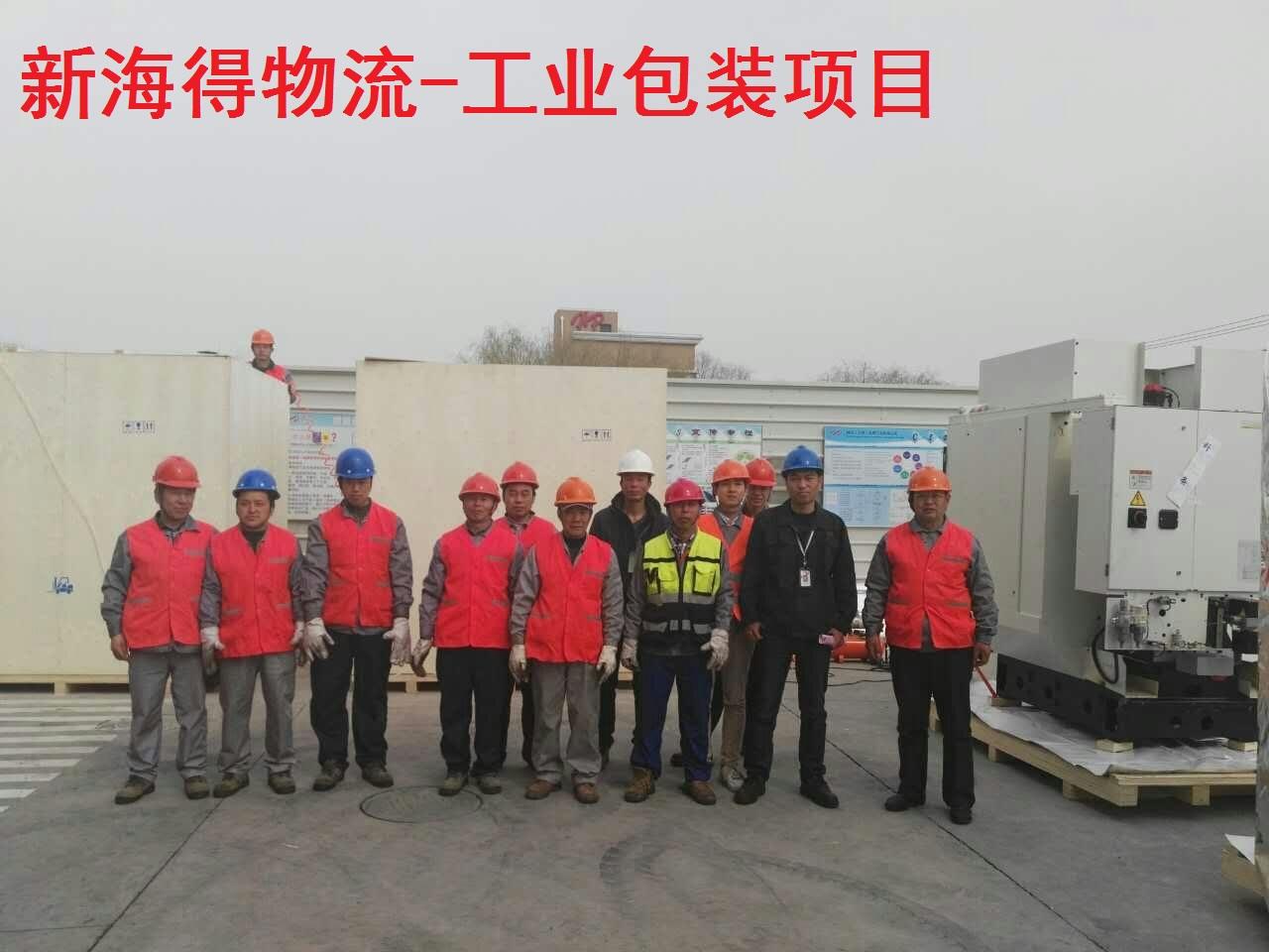 常熟工業包裝,蘇州市自動化設備定制包裝設計、制作