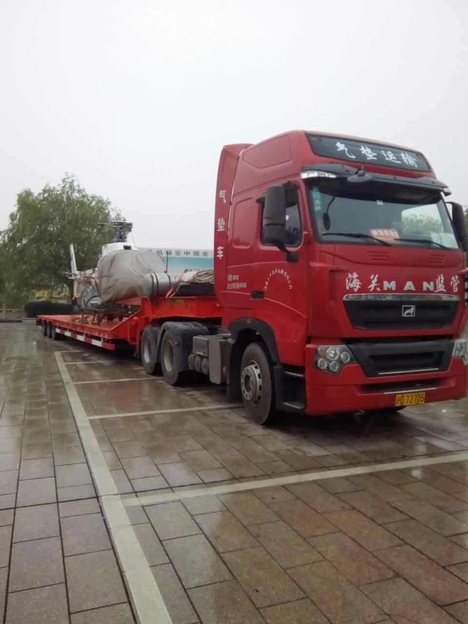 气垫车运输/气垫车大件运输