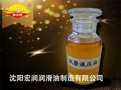 液压油的优质供应商