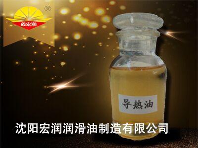 导热油专业供应商_宏润润滑油-大连导热油