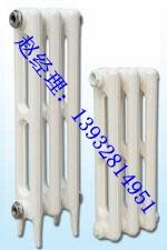 辽宁铜铝复合75/75散热器|销量好的铜铝复合75/75散热器供应