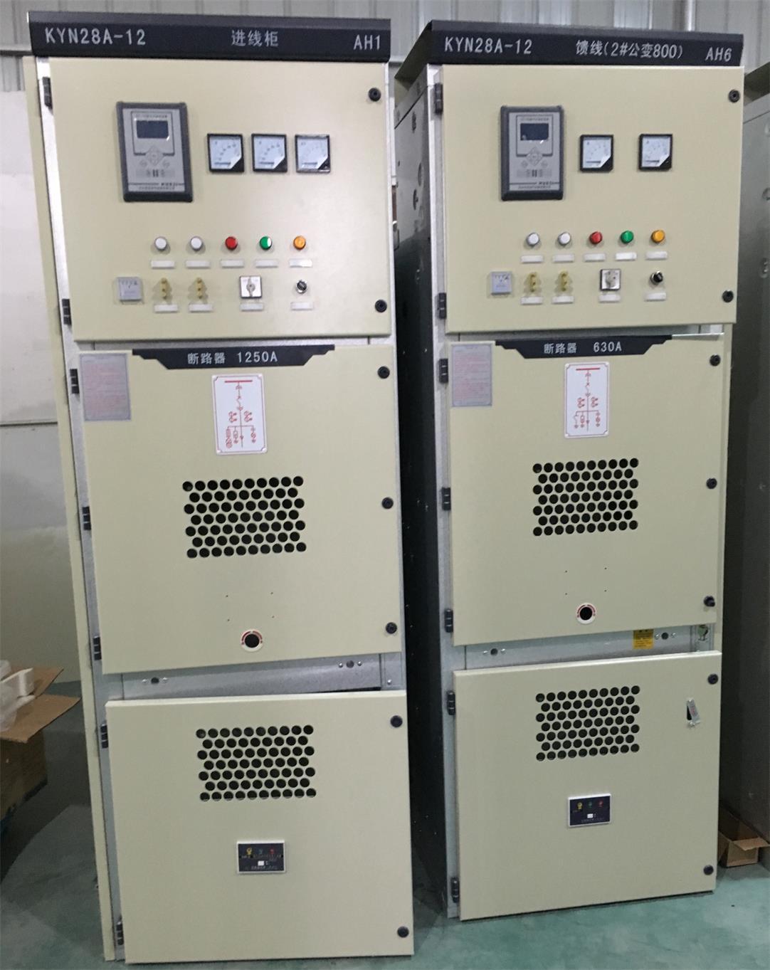 新品KYN28高压开关柜市场价格,10KV开关柜