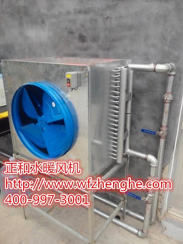 铜管暖风机供应商|买铜管暖风机认准正和温控