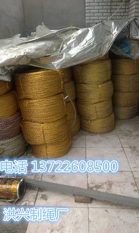 废塑料打包绳价格——洪兴制绳厂供应划算的废纸打包绳