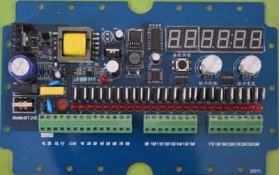 浙江脉冲控制仪-精良的脉冲控制仪市场价格