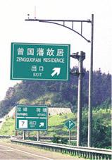 道路指示牌杆供应商 正源交通设施_优良-道路指示牌杆供应商