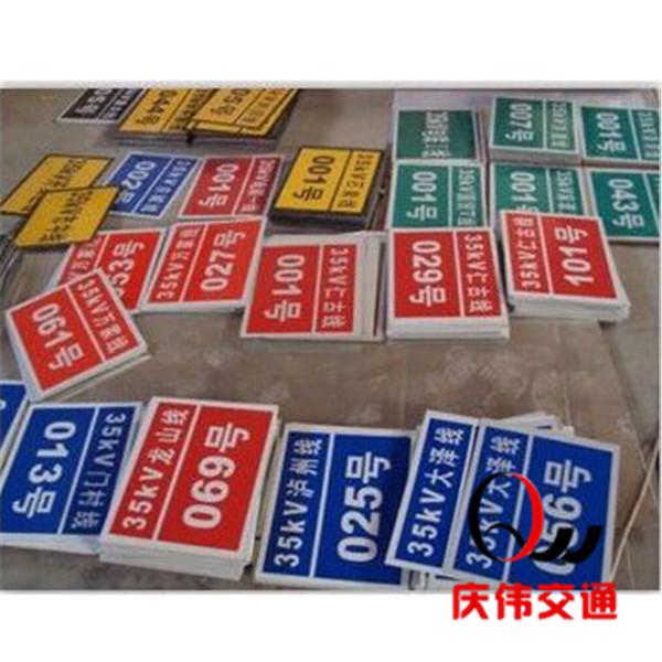 廣西ABC相序牌制作-選質量硬的電力相序牌-就到南寧慶偉交通