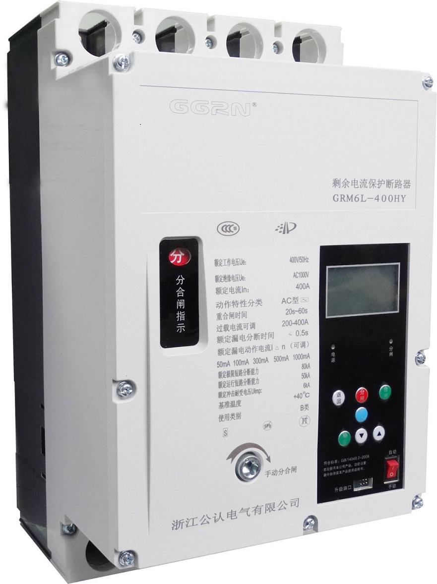 自动综合保护器——大量供应性价比高的GRZM6L-HY智能剩余电流综合保护器
