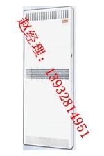 铸铁柱翼750型暖气片价格范围——广西铸铁柱翼750型暖气片