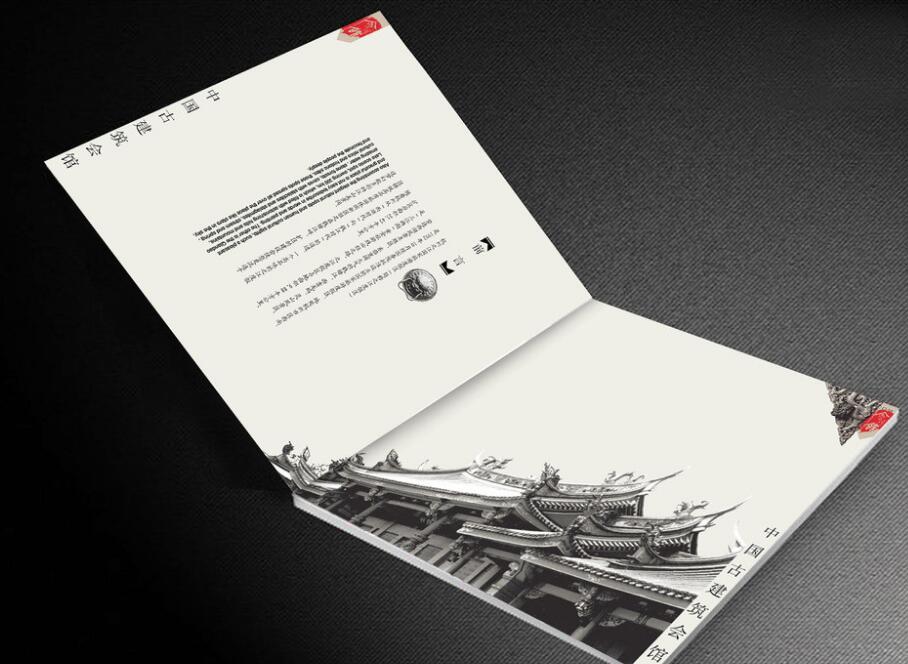宣传画册设计制作_友益广告更专业_本地的产品画册