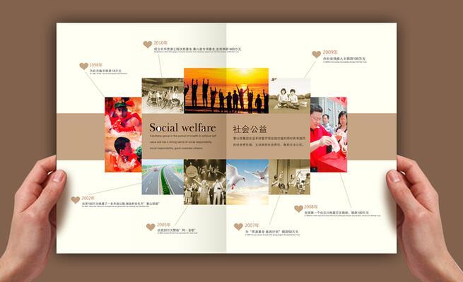 口碑好的宣传画册设计制作公司是哪家|宣传画册设计公司