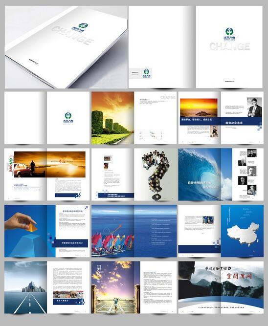 沾益产品画册-友益_宣传画册设计制作_经验丰富