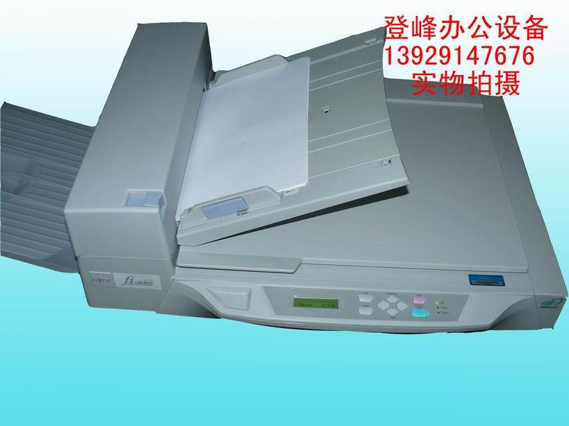 物超所值的专业扫描仪[推荐]|高精度平板扫描仪代理加盟