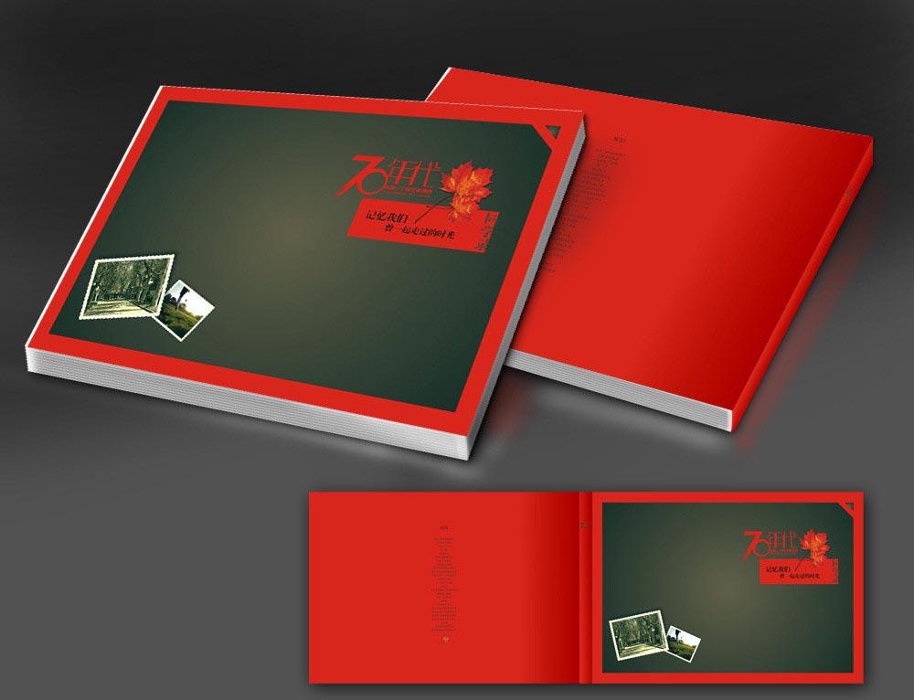 纪念册设计制作公司哪家口碑好|纪念册设计制作热线电话