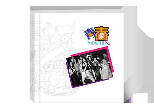哪里有专业的纪念册设计制作_可信赖的纪念册设计制作
