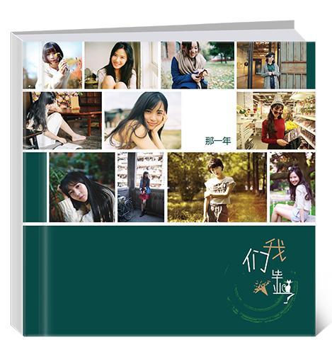 云南专业的纪念册设计制作公司,曲靖纪念册设计制作