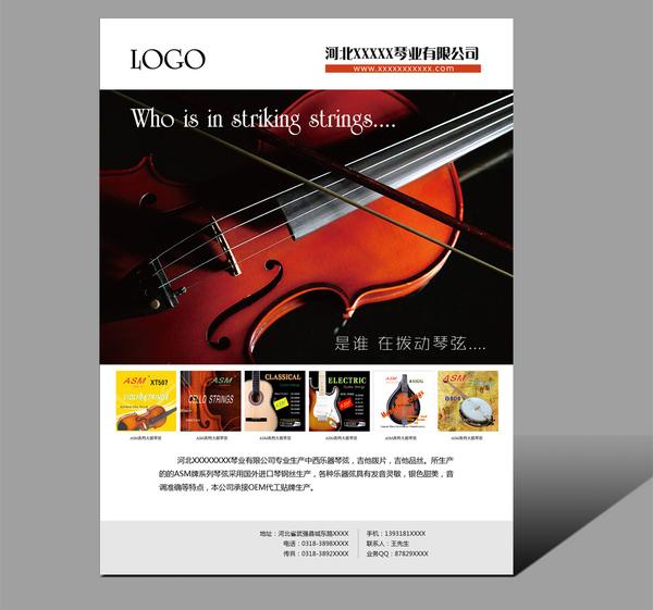 曲靖专业的宣传彩页-曲靖有口碑的宣传单设计公司推荐