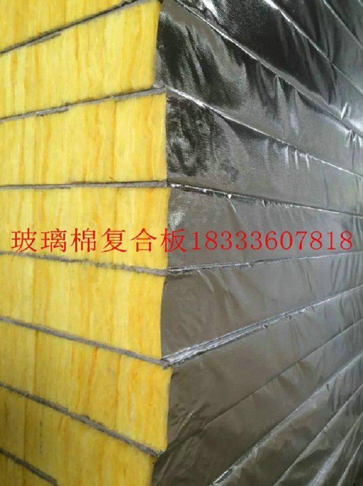 河北划算的玻璃棉板批销-济宁轻钢屋面80mm厚硬质立纤维玻璃棉板抗压强度》=60kpa