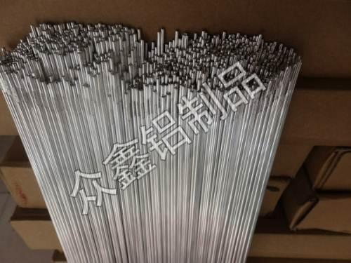 铝焊条_山东优惠的铝焊丝哪里有卖