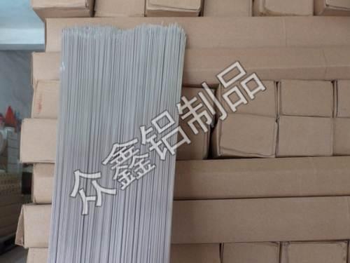 铝镁合金焊丝——可信赖的铝焊丝【诚挚推荐】