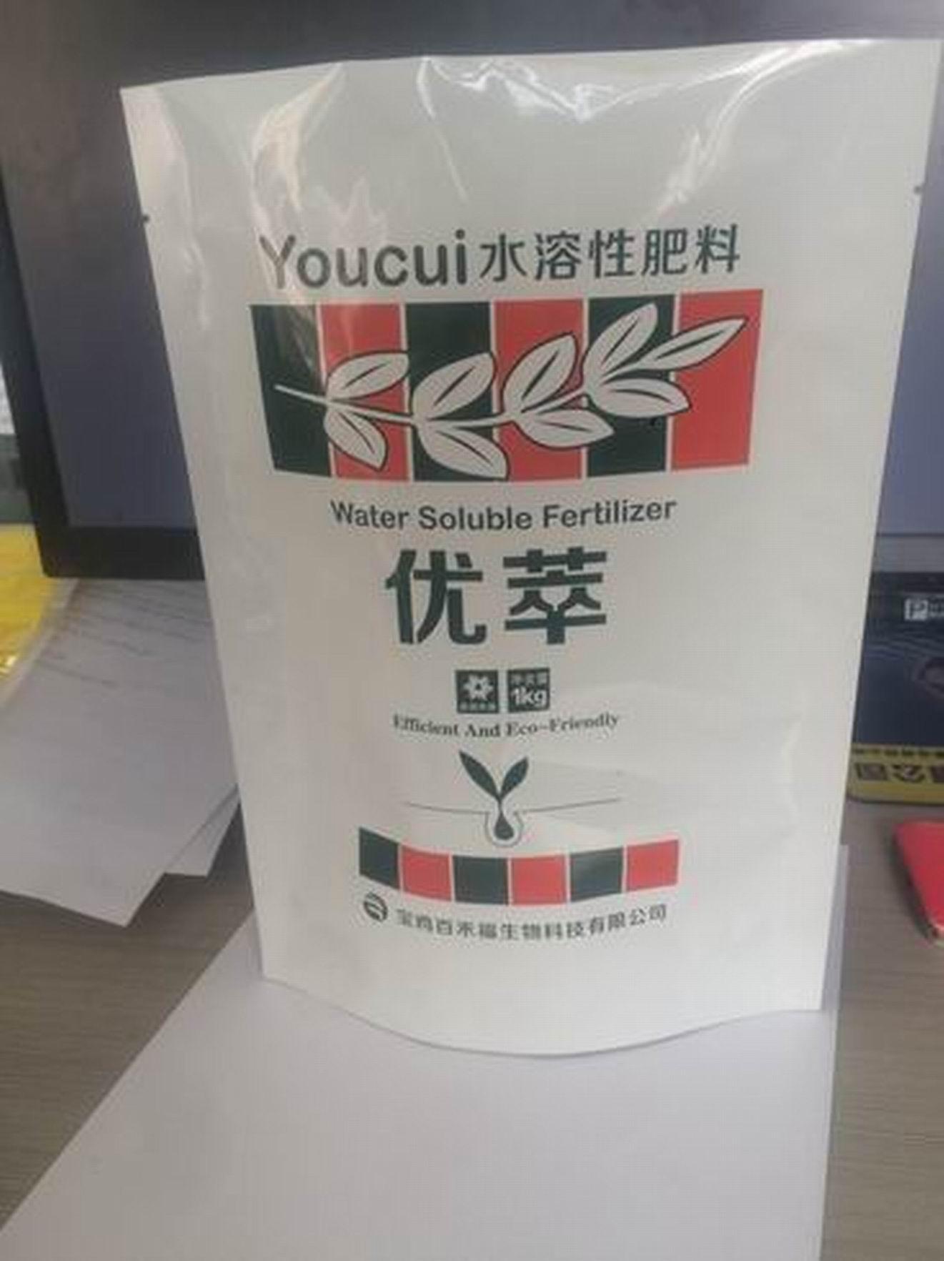 宏源包装供应同行中口碑好的食品包装袋 塑料彩印供应商