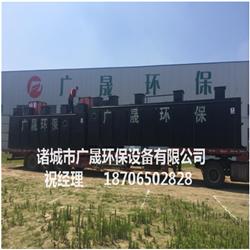 潍坊哪里有好的地埋式污水处理设备_重庆地埋式污水处理设备