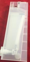 高性价写真机带过滤浮漂墨盒佳惠打印机耗材有限公司供应 墨盒价格如何