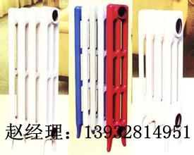 铸铁柱翼750型暖气片价格冀州暖气片铸铁柱翼750型暖气片_铸铁柱翼750型暖气片价格