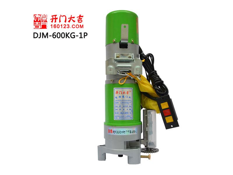 有品质的卷闸门机在漳州哪里可以买到_铝芯卷门机价钱如何
