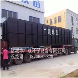 潍坊物超所值的MBR污水处理设备批售,中国MBR一体化污水处理