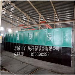 高能MBR污水处理设备-广晟环保优良的MBR污水处理设备