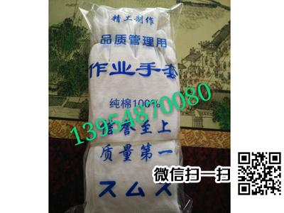 便宜的棉毛手套哪儿买 _上海棉毛手套