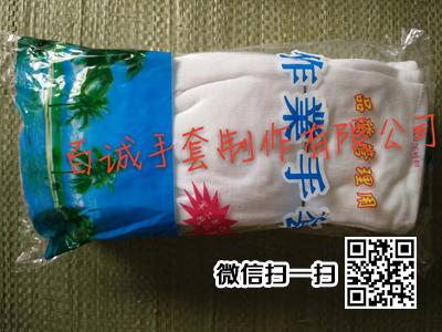 山東專業的作業手套供應商_亳州作業手套