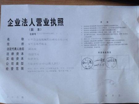 河南小型钢筋cmp冠军国际厂家-安平cmp冠军国际机械厂定制