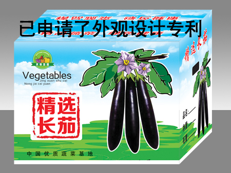 定做蔬菜箱包装|山东蔬菜箱定制