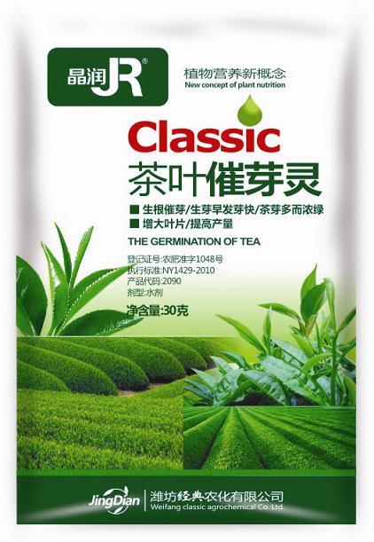 叶面肥哪家好 经典农化公司优惠的叶面肥供应