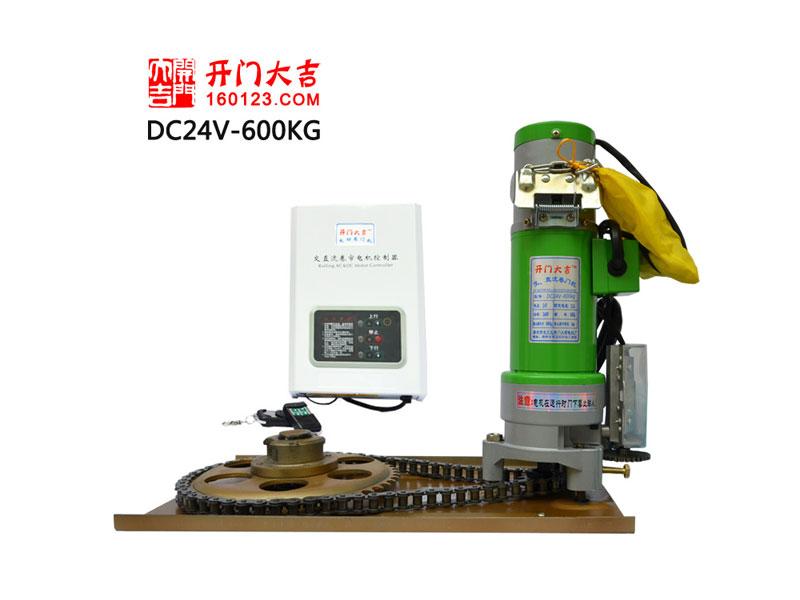 怎样才能买到性价比高的自动卷闸门电机-自动卷闸门电机供应商