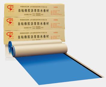 专业无胎自粘防水卷材生产公司-供应潍坊实用的自粘防水卷材