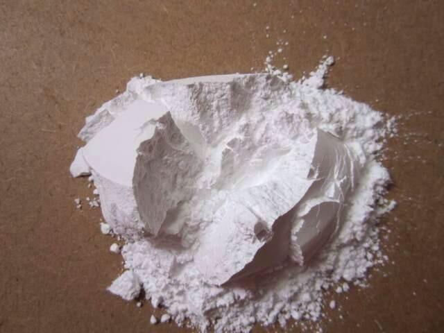 鑫特建材批发氧化铝粉-销售浇注料