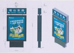 宣傳欄銷售商-江蘇專業指路牌燈箱廠家