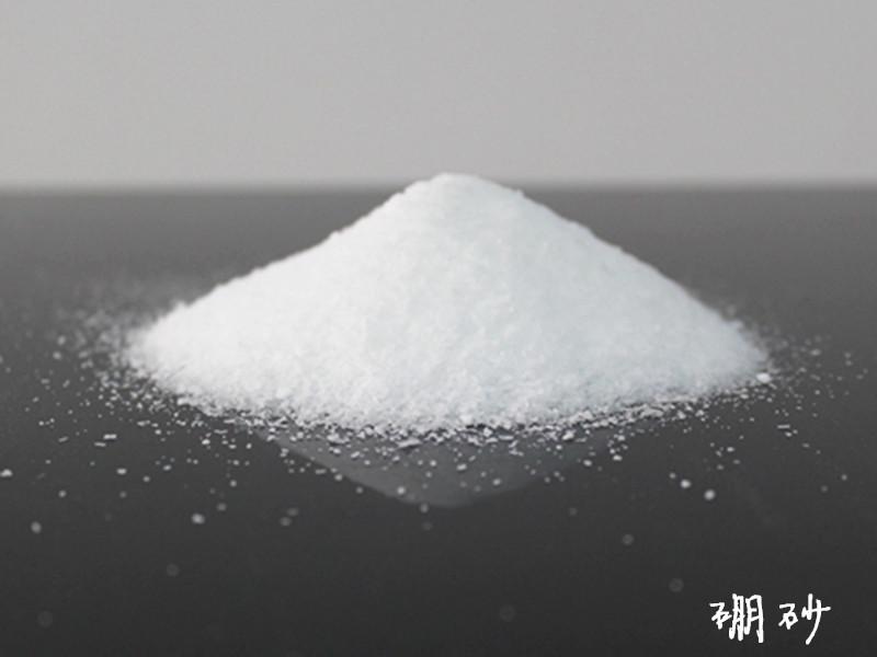 纸管胶专用硼砂&工业级99%硼砂@厂家直销四硼酸钠