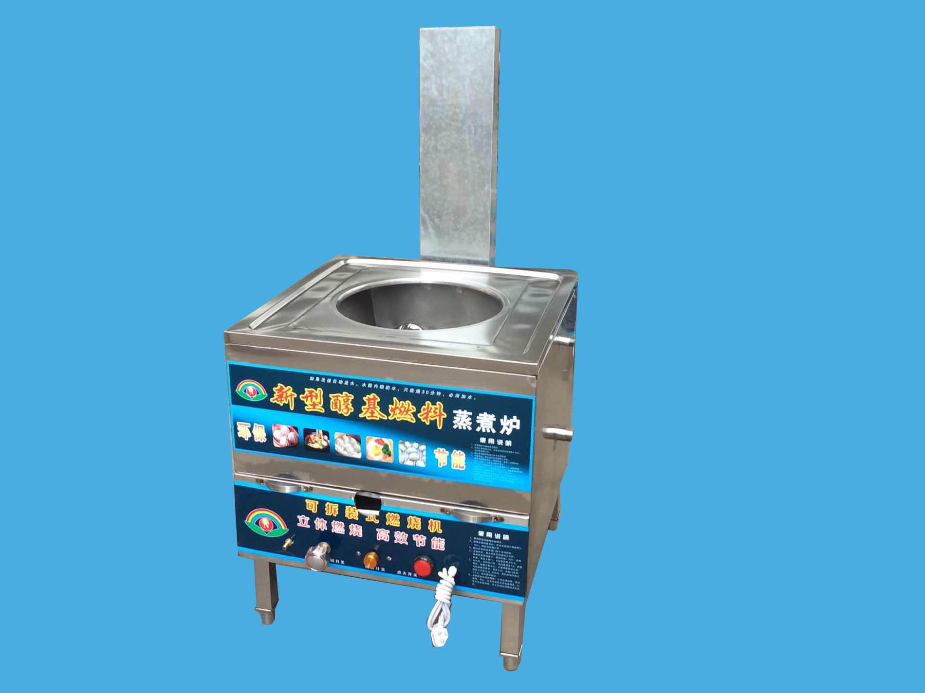 超能厨房设备_专业的蒸包炉提供商——商用煮面炉厂家