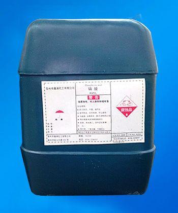 山東磷酸價格,青州磷酸價格,磷酸價格